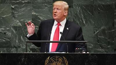 El concepto contradictorio de soberanía de Trump