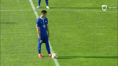 Highlights: Andorra at Moldova on June 8, 2019