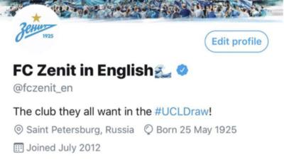 Genial broma del Zenit previo al sorteo de la Champions