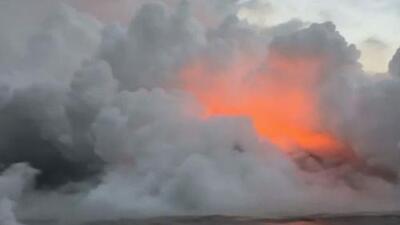 Esta es la mortífera nube de ácido que se formó en Hawaii a medida que la lava fluye hacia el océano
