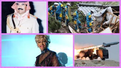 El surgimiento de los 'Emes' y otros acontecimientos importantes del 2003