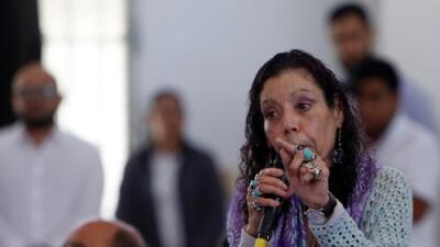 EEUU impone sanciones a la vicepresidenta de Nicaragua, Rosario Murillo