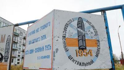La agencia nuclear de Rusia confirma 5 muertos en una prueba de misil y surge el temor de contaminación radioactiva