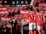 Benfica echa a perder festejo del Porto tras victoria