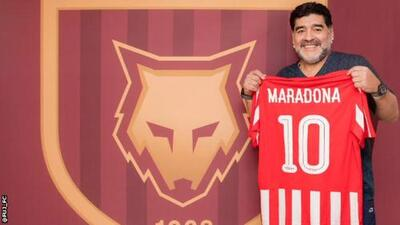 Diego Maradona vuelve a ser entrenador: dirigirá al club Al-Fujairah de segunda división