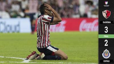 Chivas hace un papelón en el Mundial de Clubes y queda eliminado por el Kashima Antlers