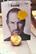 La vida de Steve Jobs es puesta al desnudo