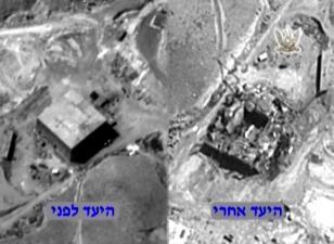 En fotos: Israel desclasifica imágenes que muestran cómo destruyó un reactor nuclear sirio en 2007