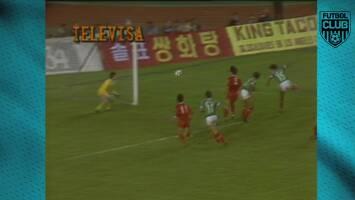 ¿Los recuerdas? Revive los mejores goles de México ante Corea del Sur