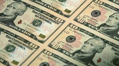 Precio Del Dólar En México Hoy