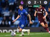Leicester City pone en riesgo su boleto a la Champions League