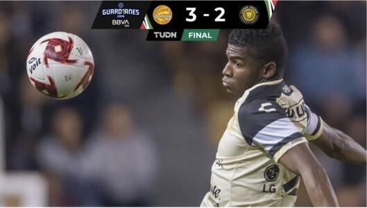 Resumen   Dorados derrotó 3-2 a Leones Negros en un partidazo