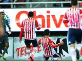 Chivas 1-0 Toluca: Bravo mete a Guadalajara a la final de Copa MX