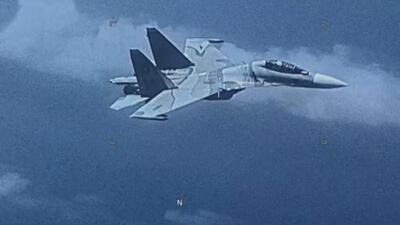 """Caza venezolano se acercó """"agresivamente"""" a un avión de inteligencia de EEUU sobre el mar Caribe"""