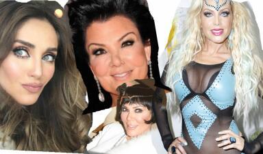 Los cambios de estas famosas al paso de los años y... tratamientos de belleza