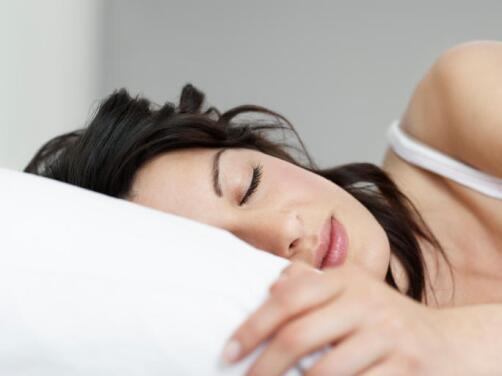 El trabajo de tus sueños: una compañía está pagando por tomar siestas durante 30 días