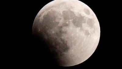 ¿Qué es la Luna negra que está en el cielo esta noche?