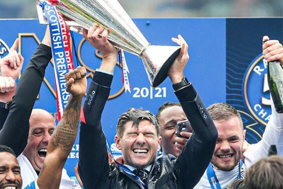 Rangers es el cuarto campeón europeo que termina invicto una temporada