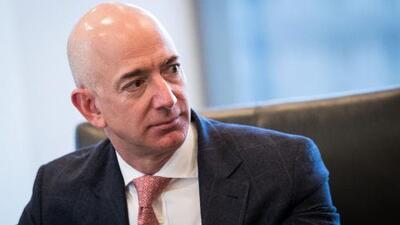 Fundador de Amazon donará 33 millones de dólares para financiar la educación universitaria de 1,000 'dreamers'