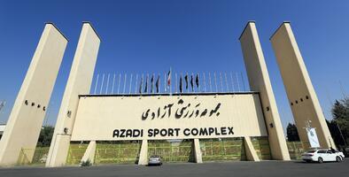 Prohíben a Irán albergar partidos de futbol internacionales
