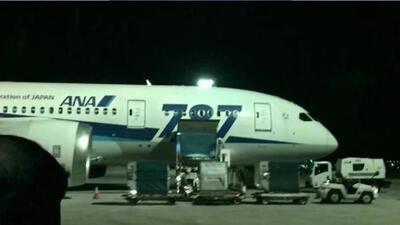 Avión tuvo que regresar a Los Ángeles después de cuatro horas volando porque llevaba a un pasajero no registrado