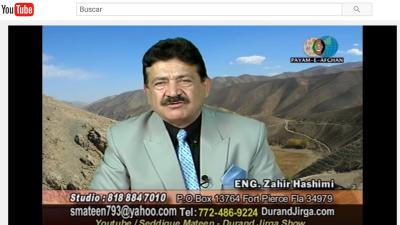 Padre del autor de la masacre en Orlando quiere ser presidente de Afganistán