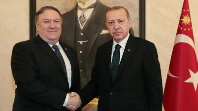 En un minuto: Pompeo se reúne con el gobierno turco por la desaparición del saudita Khashoggi