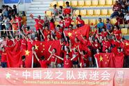 Soccer Football - Women's World Cup - Round of 16 - Italy v China - Stade de La Mosson, Montpellier, France - June 25, 2019 China fans inside the stadium before the match REUTERS/Eric Gaillard