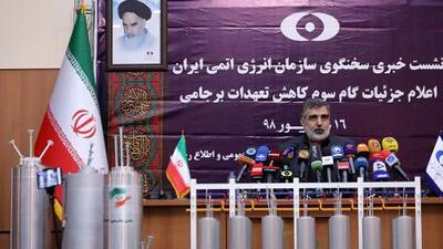 Irán pone en marcha centrifugadoras avanzadas para aumentar la producción de uranio enriquecido