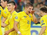 Ucrania se clasifica a la Euro 2020 a costa del Portugal de CR7