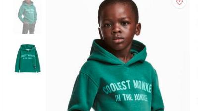 """""""El mono más cool de la selva"""", el mensaje que H&M puso en el saco de un niño negro y que tiene indignada a las redes"""
