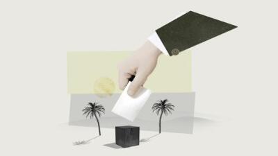 Cómo votar en California este 5 de junio