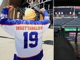 Posponen el partido inaugural de los Mets contra los Nationals debido al coronavirus
