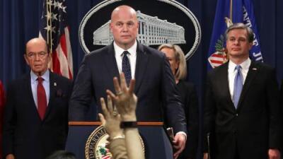 """El reporte de Mueller está """"cerca de completarse"""", según el fiscal general interino Matt Whitaker"""