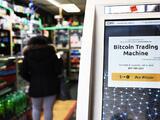 El bitcoin llegó por primera vez a más de 50,000 dólares la unidad: ¿qué le está pasando a la criptomoneda?