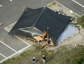 Numerosos destrozos y al menos 26 heridos: así se levantó Japón tras el fuerte terremoto de 6.7 que sacudió el país (fotos)