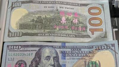 Advierten sobre billetes falsos que están siendo utilizados en una ciudad de Georgia