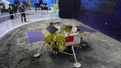 Una sonda de China se convierte en la primera nave en posarse en la cara oculta de la Luna
