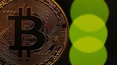 ¿Qué es y cómo funciona el Bitcoin?