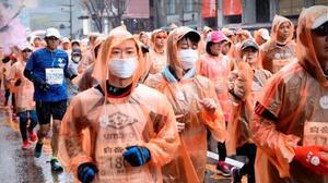 Se cancela maratón masivo en Tokio por miedo a coronavirus