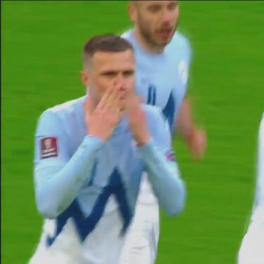¡Golazo! Iličić sorprende con un disparo cruzado y anota el 2-1