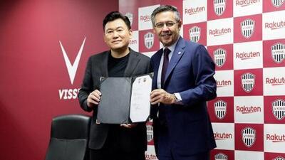Las conexiones entre el FC Barcelona y el Vissel Kobe japonés