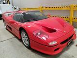 EEUU retiene un Ferrari de $1,949,699 y ahora lo reclaman en dos continentes