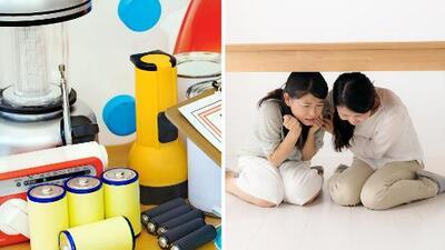 Esto es lo que debes y no debes hacer en caso de un sismo o temblor muy fuerte