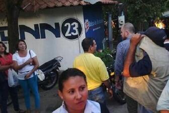 Imágenes del sismo en Nicaragua