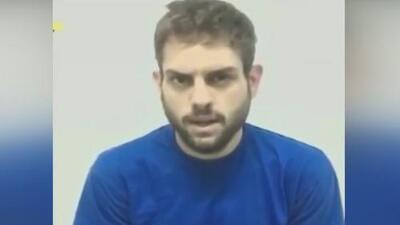 Presentan a Juan Requesens en audiencia tras detención por presunto vínculo en supuesto atentado contra Maduro