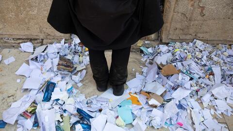 El Muro de los Lamentos se quedó sin cartas a Dios