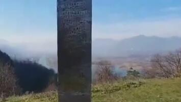 Desaparece un nuevo monolito encontrado en un sitio arqueológico