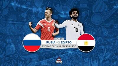 Rusia busca asegurar los octavos de final ante un Egipto que recupera a Mohamed Salah