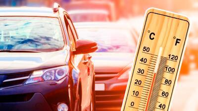 ¿Está preparado tu carro para este verano?